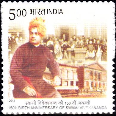 Swami Vivekananda's Chicago Speech