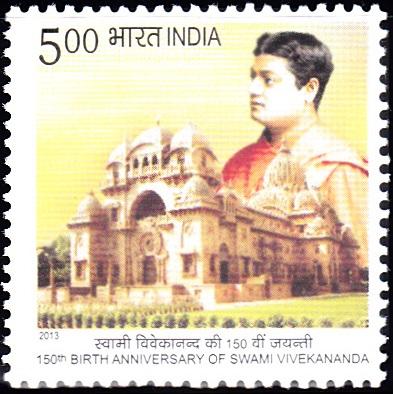 Ramakrishna Math and Ramakrishna Mission : বেলুড় মঠ