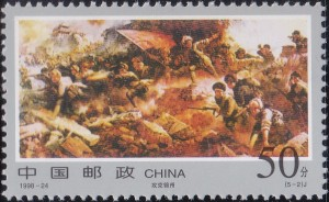 2912 Conquering Jinzhou [Major Campaigns in Liberation War]