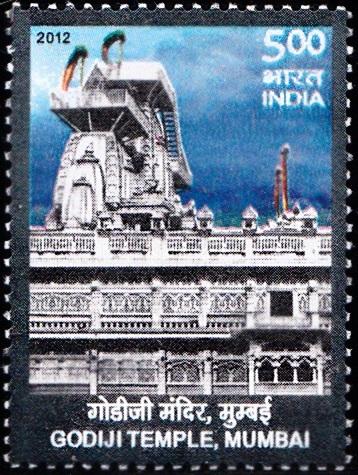 गोदीजी मंदिर (जैन तीर्थंकर पार्श्वनाथ)
