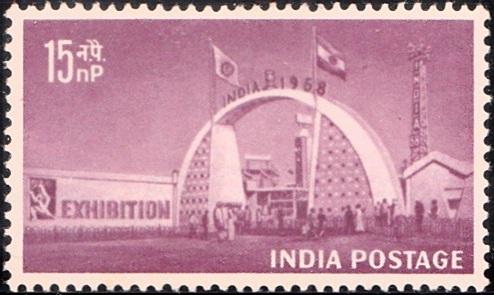 India 1958 Exhibition Gate in New Delhi