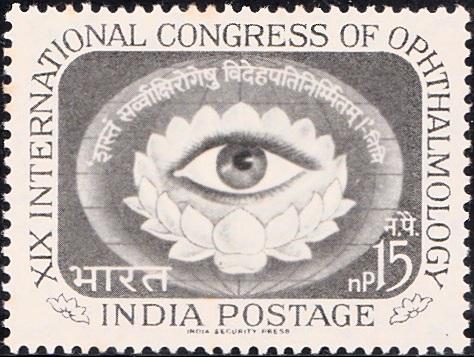 Human Eye within Lotus Blossom