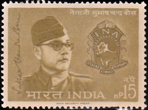 S.C. Bose and Indian National Army (Azad Hind Fauj) Insignia