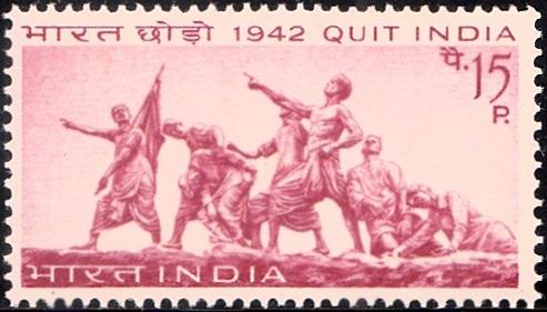 Shaheed Smarak Patna (Martyr's Memorial)
