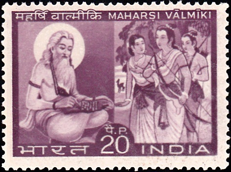 Adi Kavi Maharishi Valmiki (भगवान महर्षि वाल्मीकि) : Ramayana (रामायण)