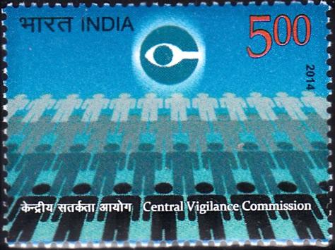 केन्द्रीय सतर्कता आयोग