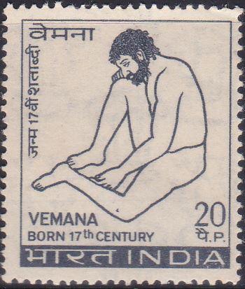 Pidepala Pulla Gona Vema Reddy (వేమన) : Veerashaivism