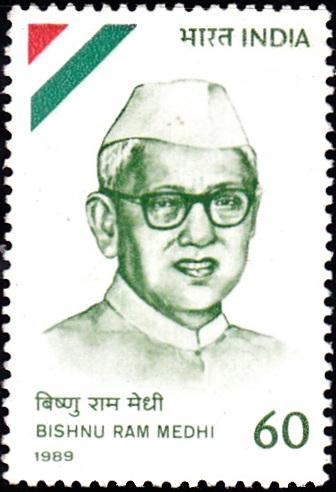 বিষ্ণুৰাম মেধি, Chief Minister of Assam