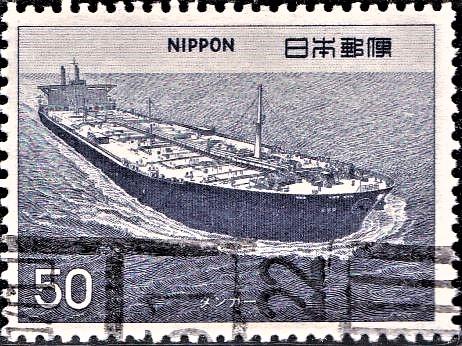 Nissei-maru