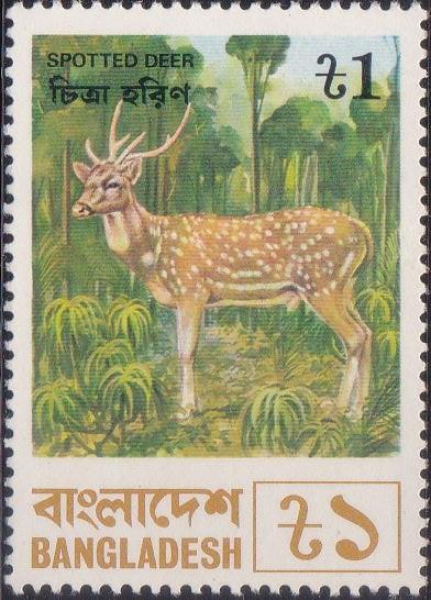 131 Axis Deer [Bangladesh Stamp 1977]