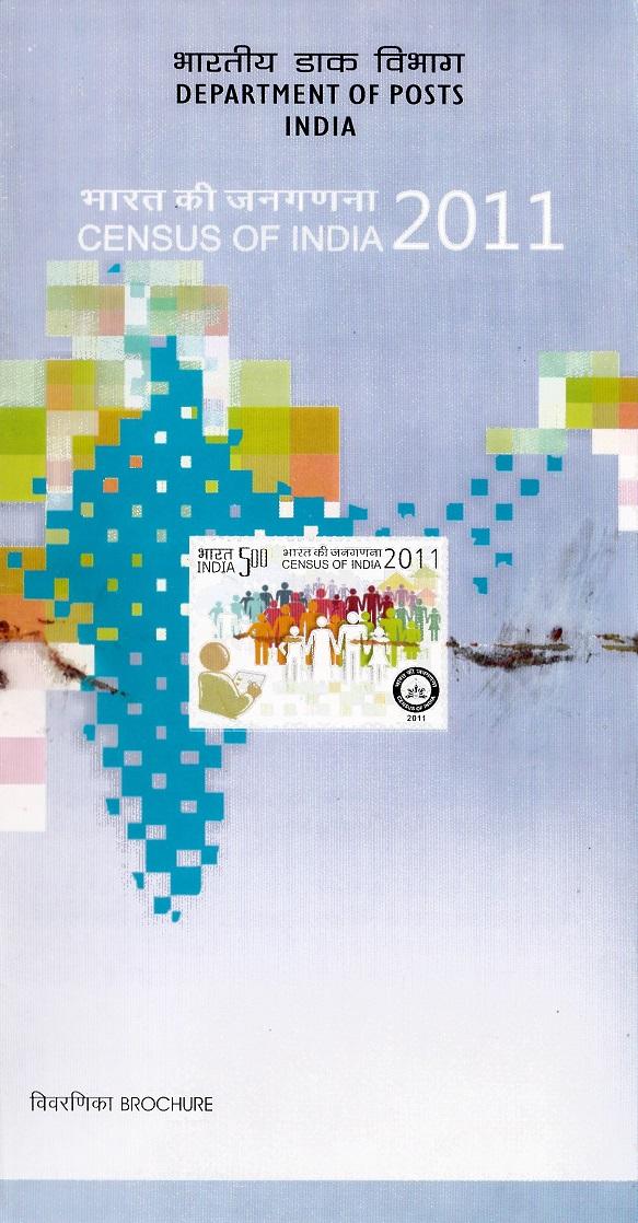 भारत की जनगणना २०११
