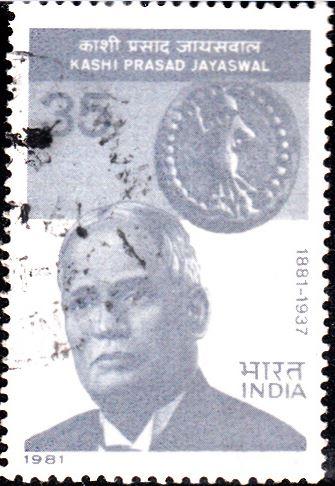 K. P. Jayaswal and Yaudheya Coin