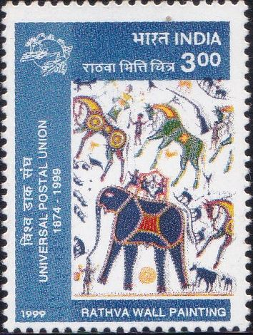 Pithora Painting : Universal Postal Union (UPU)