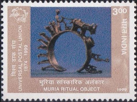 Muria Ritual Object : Universal Postal Union (UPU)
