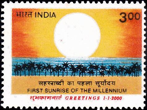 New Millennium Greetings 2000 : Andaman & Nicobar Islands