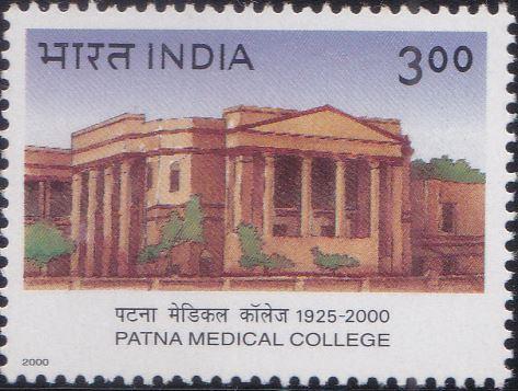 Patna Medical College & Hospital (PMCH)