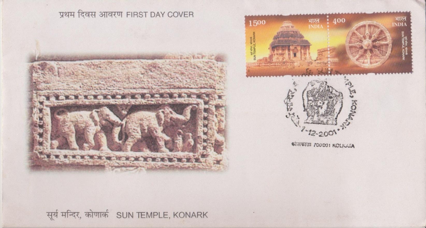 Narasingha Deva I, Eastern Ganga Dynasty