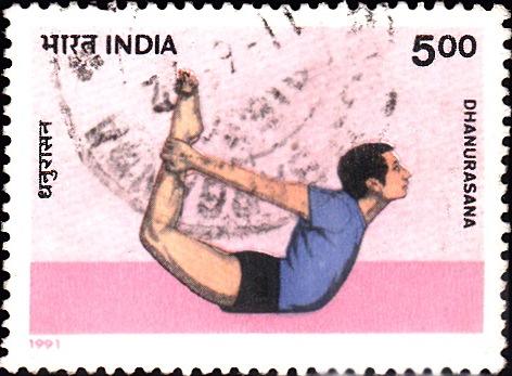 Urdva Chakrasana (Bow pose)