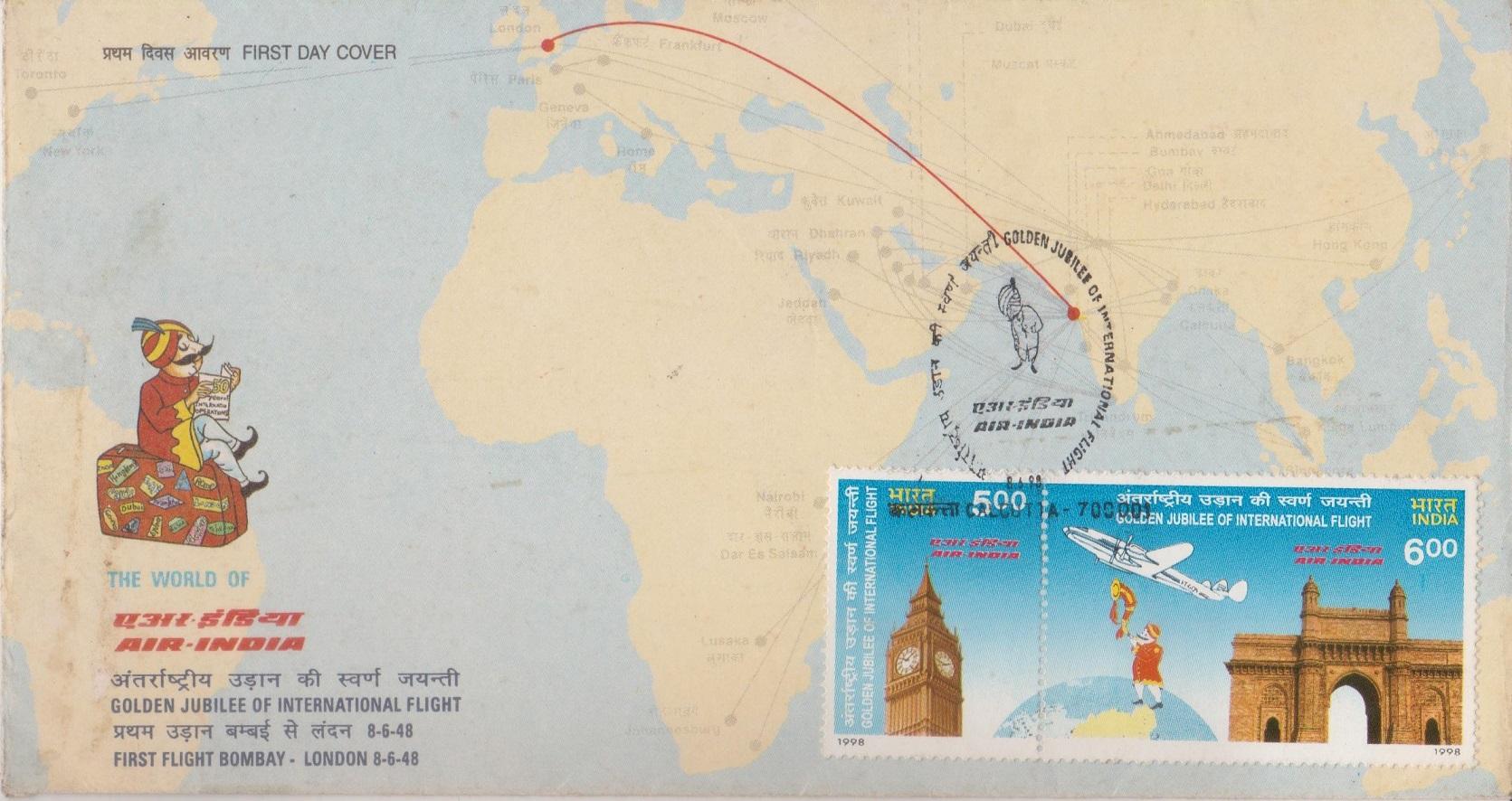 First Flight Bombay - London 8-6-48