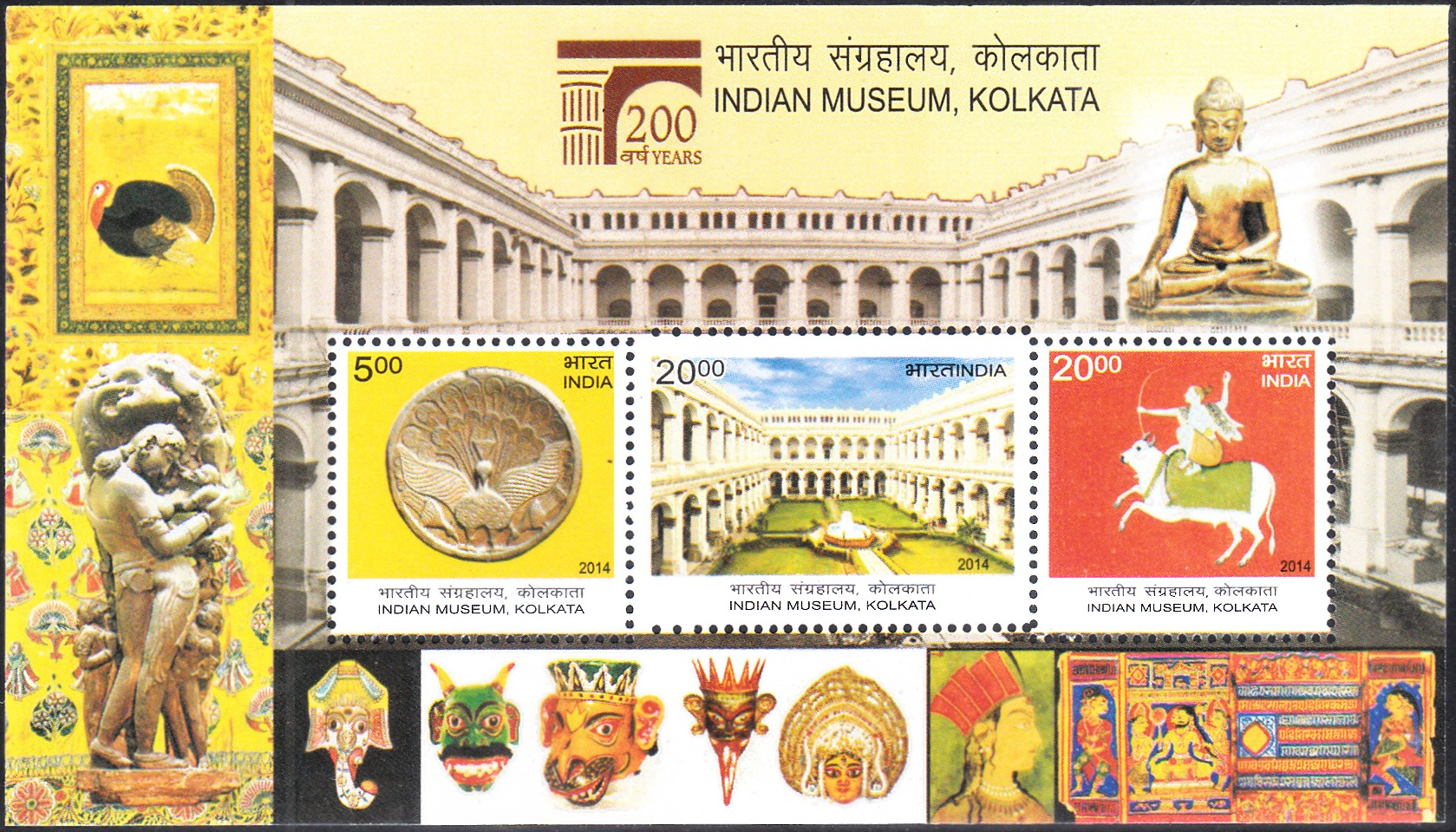 Imperial Museum, Calcutta (British India)