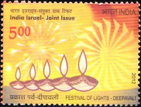 Diwali (दीपावली)