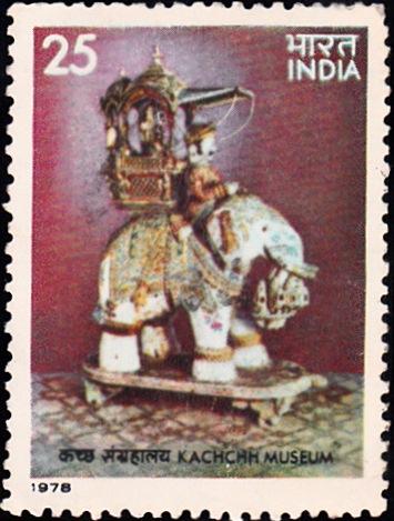 Airavata : Kutch Museum, Bhuj