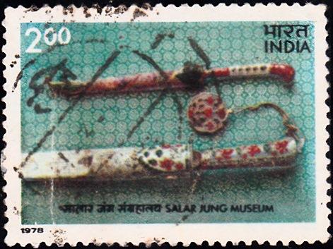 Dagger of Jahangir and Knife of Nur Jahan : Salar Jung Museum, Hyderabad