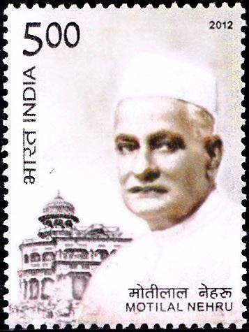 मोतीलाल नेहरू (भारतीय राष्ट्रीय कांग्रेस)
