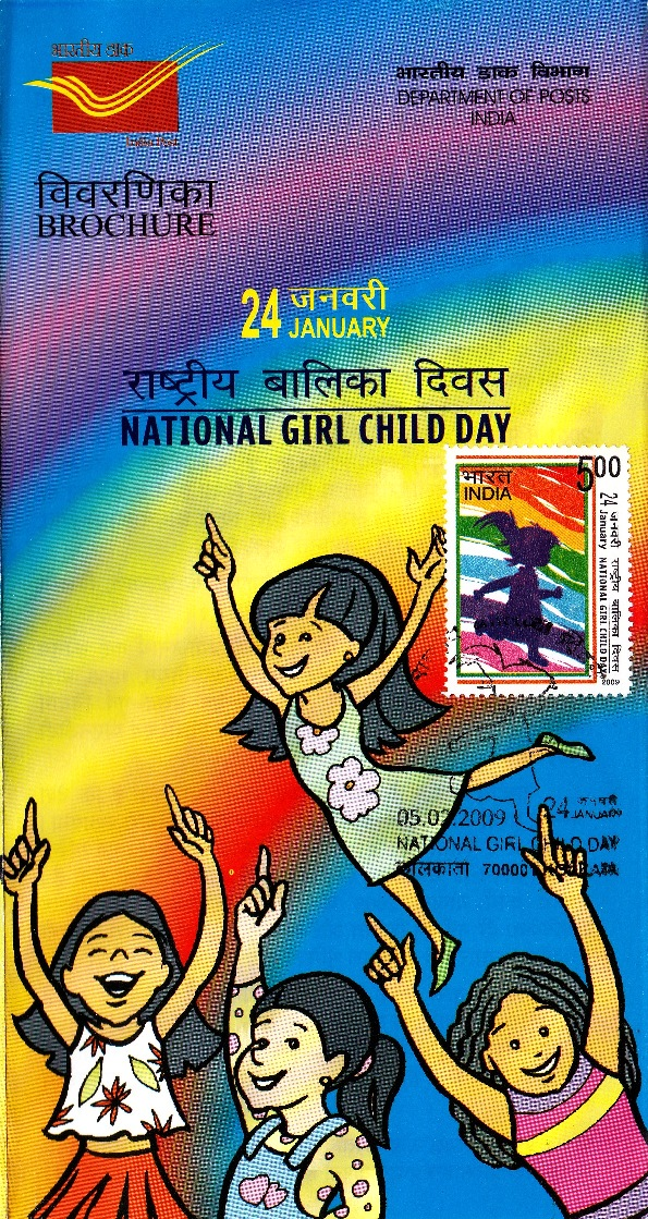 National Girl Child Day : 24 January