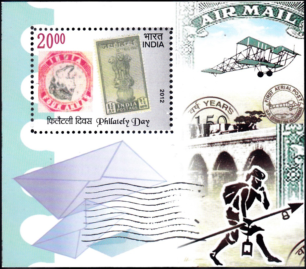 Postage Stamps and Postal History of India