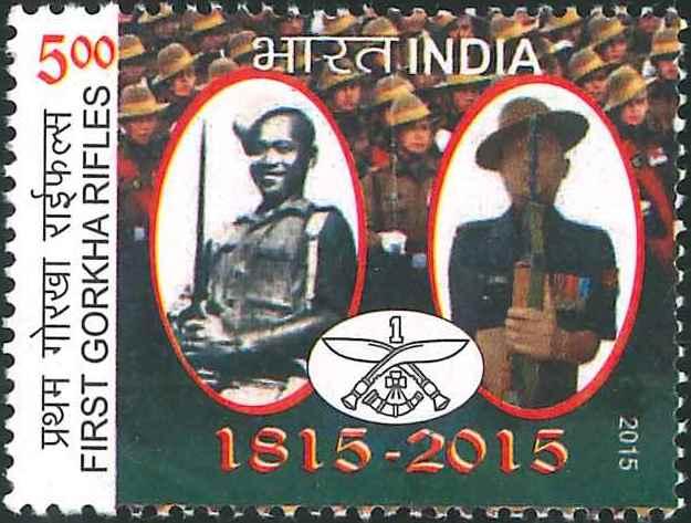 1st Gorkha Rifles GR (The Malaun Regiment)