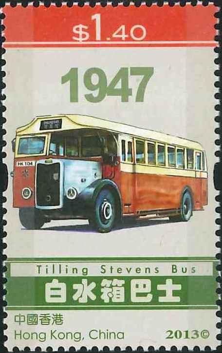 1. Tilling Stevens Bus [Hongkong Stamp 2013]