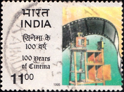 Early Equipment, Cinema Film