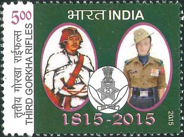 3rd Gorkha Rifles (3 GR)