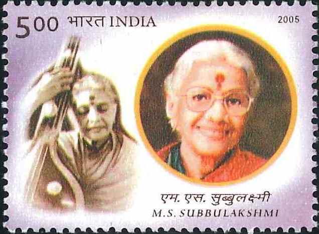 Madurai Shanmukhavadivu Subbulakshmi, M.S. (मदुरै षण्मुखवडिवु सुब्बुलक्ष्मी, एम. एस.)