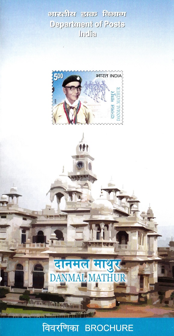 Mayo College, Ajmer : Boys-Only Independent Boarding School
