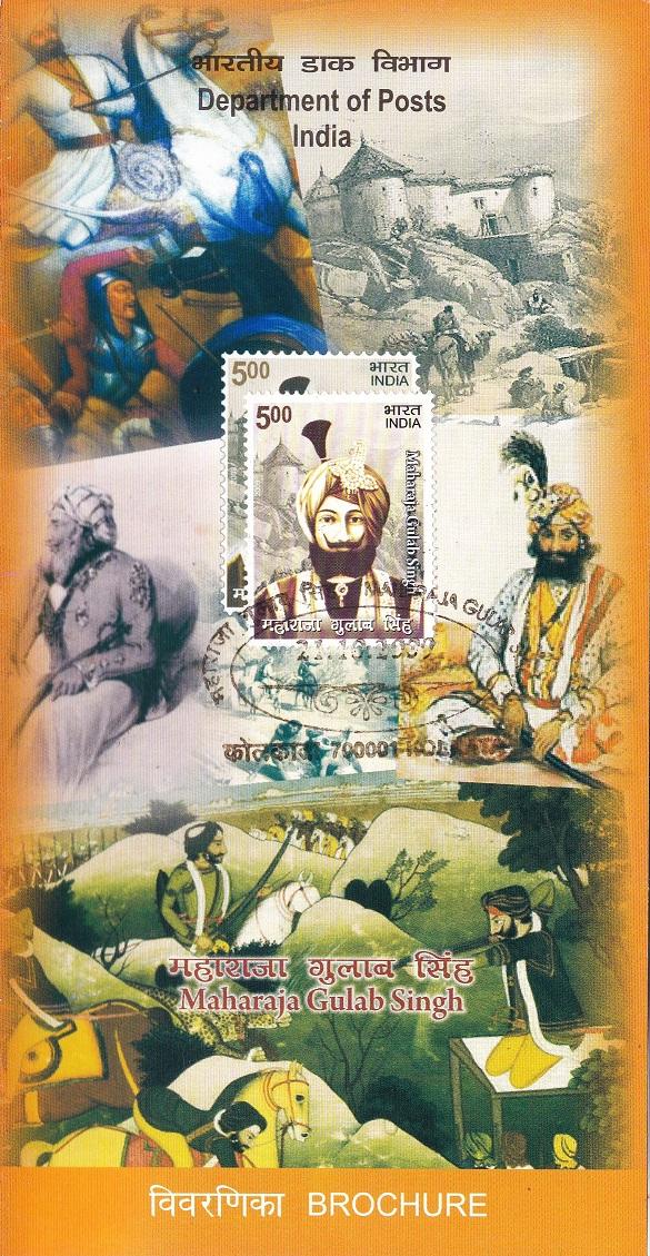 History of Kashmir