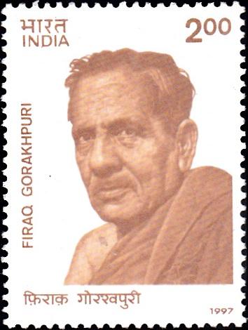 Gul-e-Naghma Raghupati Sahay, फिराक गोरखपुरी, فراق گورکھپوری