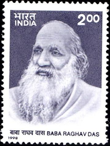 बाबा राघवदास, Purvanchal's Gandhi, पूर्वांचल के गांधी