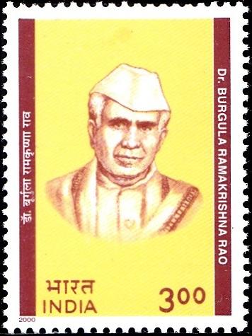 Pullamraju Ramakrishnarao (బూర్గుల రామకృష్ణారావు)