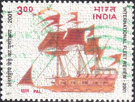 Pal (Maratha Navy, 18th Cent.)