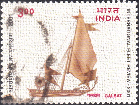 Galbat (Maratha Navy, 18th Cent.)