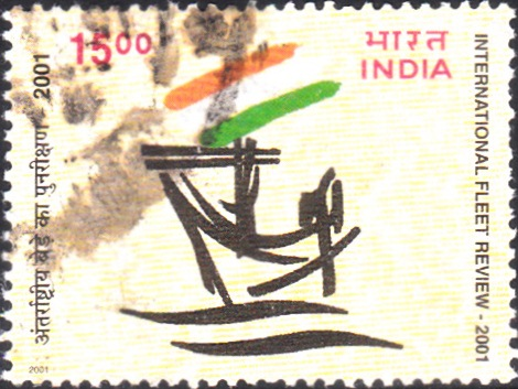 Painting of Boat (Mohenjo-daro Period)