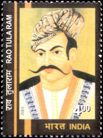 राव तुला राम