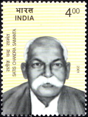 Satish Chandra Samanta : Tamralipta Jatiya Sarkar