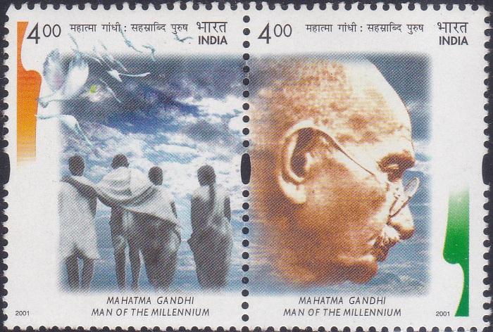 Mahatma Gandhi on Salt March