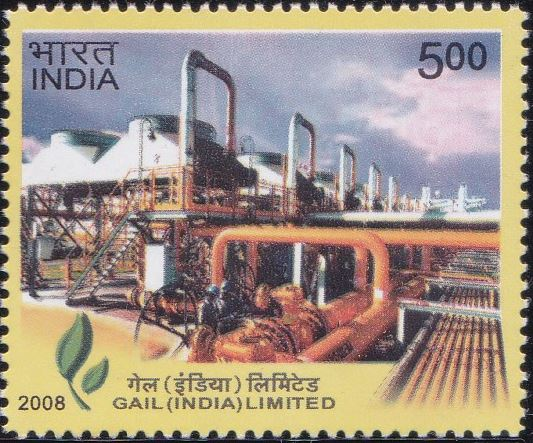 Gas Authority of India Limited : Natural Gas Plant & Green Leaves