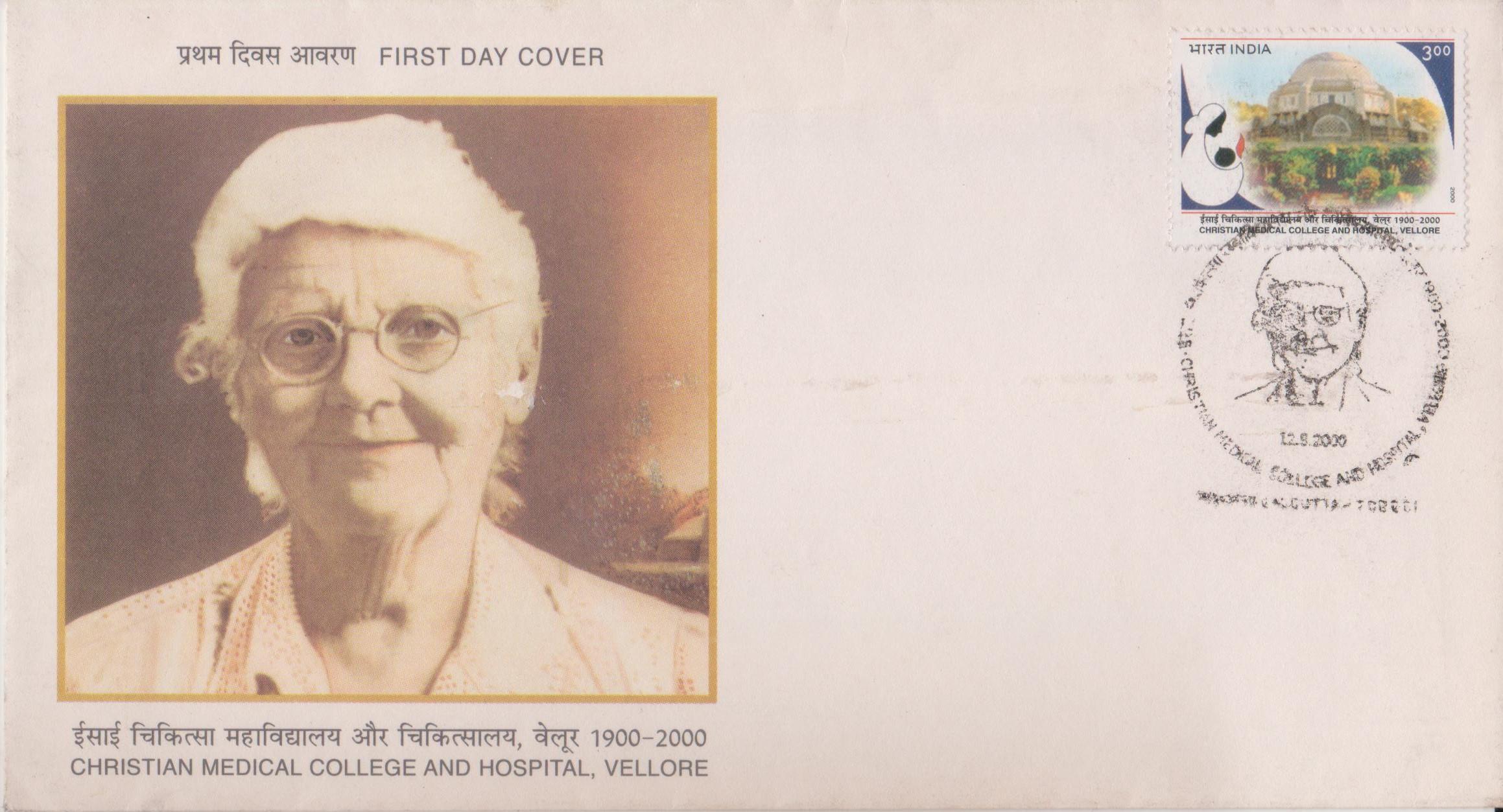 Dr. Ida Sophia Scudder : American medical missionary in India