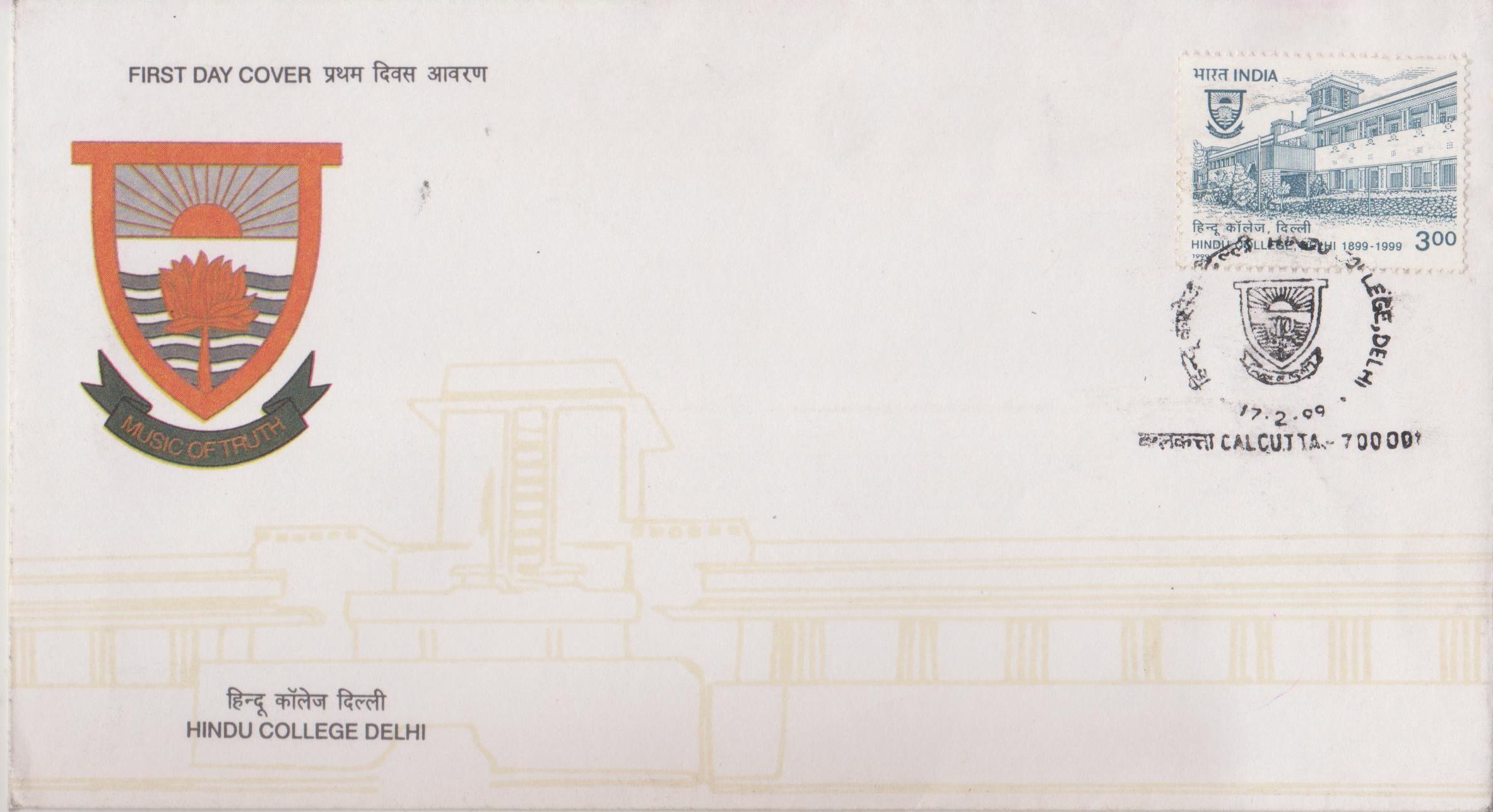 University of Delhi, higher education
