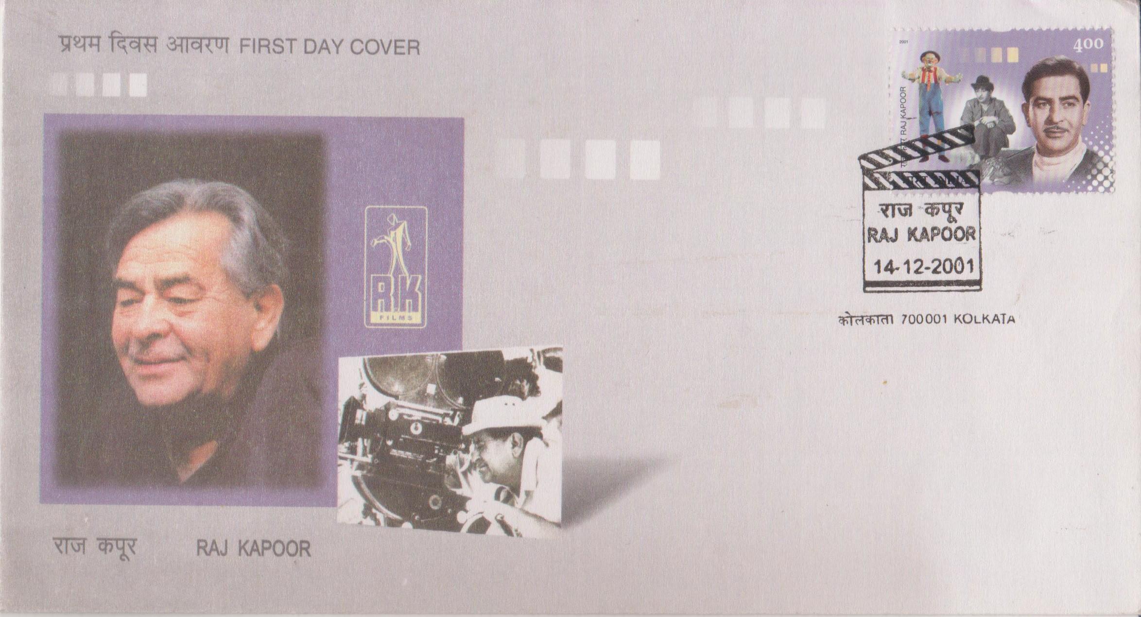 Ranbir Raj Kapur (Raj Sahab) : Bollywood Kapoor family